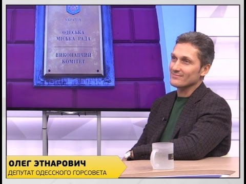 «Вечер на Думской» с Олегом Этнаровичем