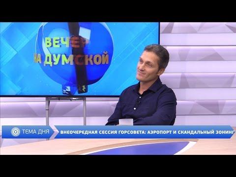 Олег Этнарович в программе «Вечер на Думской»
