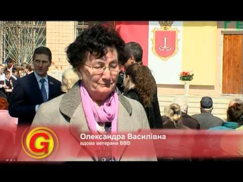 """В сквере """"Партизанской славы"""" отпраздновали День освобождения Одессы"""